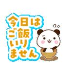 【くっきり大きな文字!】家族連絡用パンダ(個別スタンプ:20)