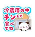 【くっきり大きな文字!】家族連絡用パンダ(個別スタンプ:21)