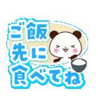 【くっきり大きな文字!】家族連絡用パンダ(個別スタンプ:22)