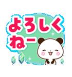 【くっきり大きな文字!】家族連絡用パンダ(個別スタンプ:24)
