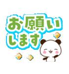 【くっきり大きな文字!】家族連絡用パンダ(個別スタンプ:25)