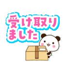 【くっきり大きな文字!】家族連絡用パンダ(個別スタンプ:26)
