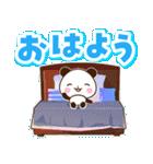 【くっきり大きな文字!】家族連絡用パンダ(個別スタンプ:27)