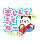 【くっきり大きな文字!】家族連絡用パンダ(個別スタンプ:28)