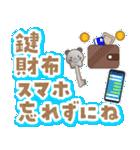 【くっきり大きな文字!】家族連絡用パンダ(個別スタンプ:29)
