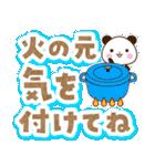 【くっきり大きな文字!】家族連絡用パンダ(個別スタンプ:31)
