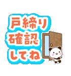 【くっきり大きな文字!】家族連絡用パンダ(個別スタンプ:32)