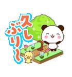 【くっきり大きな文字!】家族連絡用パンダ(個別スタンプ:33)