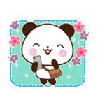【くっきり大きな文字!】家族連絡用パンダ(個別スタンプ:34)