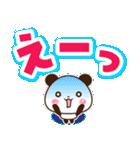 【くっきり大きな文字!】家族連絡用パンダ(個別スタンプ:35)