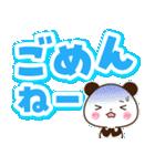 【くっきり大きな文字!】家族連絡用パンダ(個別スタンプ:36)