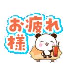 【くっきり大きな文字!】家族連絡用パンダ(個別スタンプ:37)