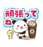 【くっきり大きな文字!】家族連絡用パンダ(個別スタンプ:38)