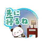 【くっきり大きな文字!】家族連絡用パンダ(個別スタンプ:39)