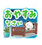 【くっきり大きな文字!】家族連絡用パンダ(個別スタンプ:40)