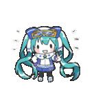 初音ミクのクローゼット【ジェスチャー編】(個別スタンプ:05)