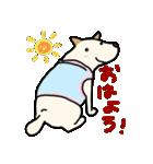ぽちとルイ 1st(個別スタンプ:26)
