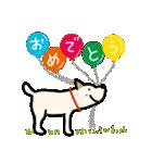 ぽちとルイ 1st(個別スタンプ:30)