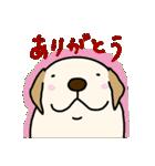 ぽちとルイ 1st(個別スタンプ:38)