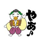 天狗堂のかわいいスタンプ(個別スタンプ:01)