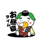 天狗堂のかわいいスタンプ(個別スタンプ:02)