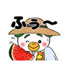 天狗堂のかわいいスタンプ(個別スタンプ:03)