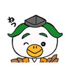 天狗堂のかわいいスタンプ(個別スタンプ:05)