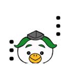 天狗堂のかわいいスタンプ(個別スタンプ:07)