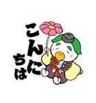 天狗堂のかわいいスタンプ(個別スタンプ:08)