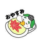 天狗堂のかわいいスタンプ(個別スタンプ:10)