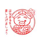 天狗堂のかわいいスタンプ(個別スタンプ:13)