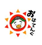 天狗堂のかわいいスタンプ(個別スタンプ:16)