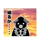 天狗堂のかわいいスタンプ(個別スタンプ:19)