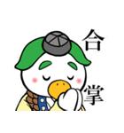 天狗堂のかわいいスタンプ(個別スタンプ:24)
