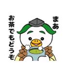 天狗堂のかわいいスタンプ(個別スタンプ:25)