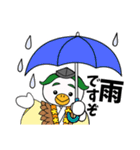 天狗堂のかわいいスタンプ(個別スタンプ:27)