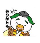 天狗堂のかわいいスタンプ(個別スタンプ:29)