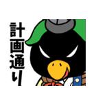 天狗堂のかわいいスタンプ(個別スタンプ:31)