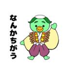 天狗堂のかわいいスタンプ(個別スタンプ:34)