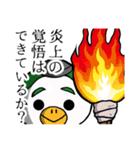 天狗堂のかわいいスタンプ(個別スタンプ:35)