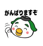 天狗堂のかわいいスタンプ(個別スタンプ:37)