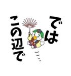 天狗堂のかわいいスタンプ(個別スタンプ:40)