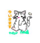 にゃんごろーの日常会話〜敬語〜(個別スタンプ:01)
