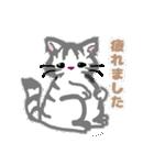 にゃんごろーの日常会話〜敬語〜(個別スタンプ:03)