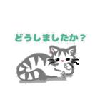 にゃんごろーの日常会話〜敬語〜(個別スタンプ:04)