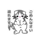 にゃんごろーの日常会話〜敬語〜(個別スタンプ:05)