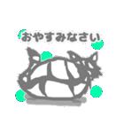 にゃんごろーの日常会話〜敬語〜(個別スタンプ:06)