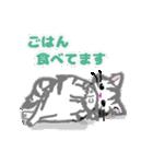 にゃんごろーの日常会話〜敬語〜(個別スタンプ:10)