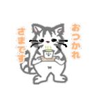 にゃんごろーの日常会話〜敬語〜(個別スタンプ:12)