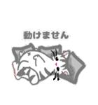 にゃんごろーの日常会話〜敬語〜(個別スタンプ:13)